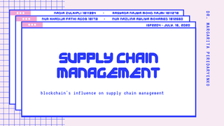 ISF2204 - Supply Chain