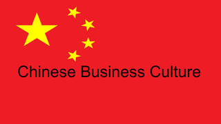 Chinese Business Culture