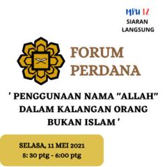 MPU3112 Forum