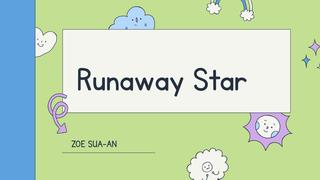 Runaway star